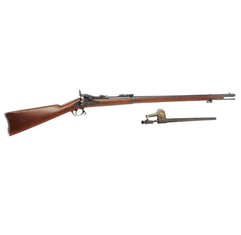 U.S. Springfield 1884 Trap-door Rifle