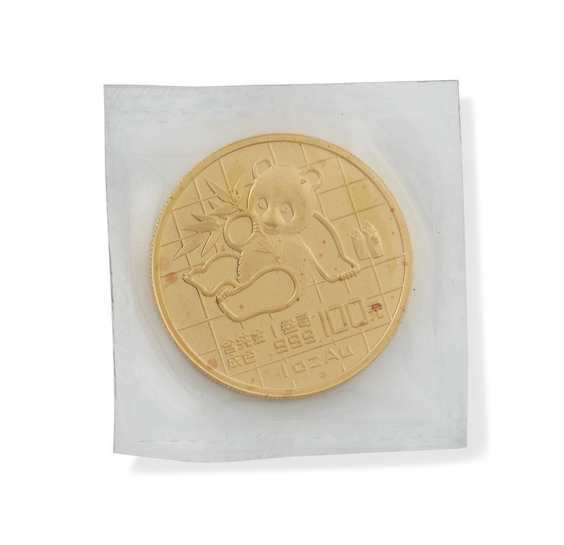 1989 1 oz  Gold Panda Bullion Coin