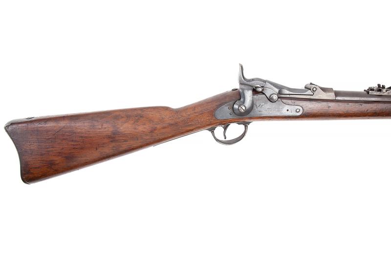 U.S. Springfield Model 1873 Trap Door Carbine