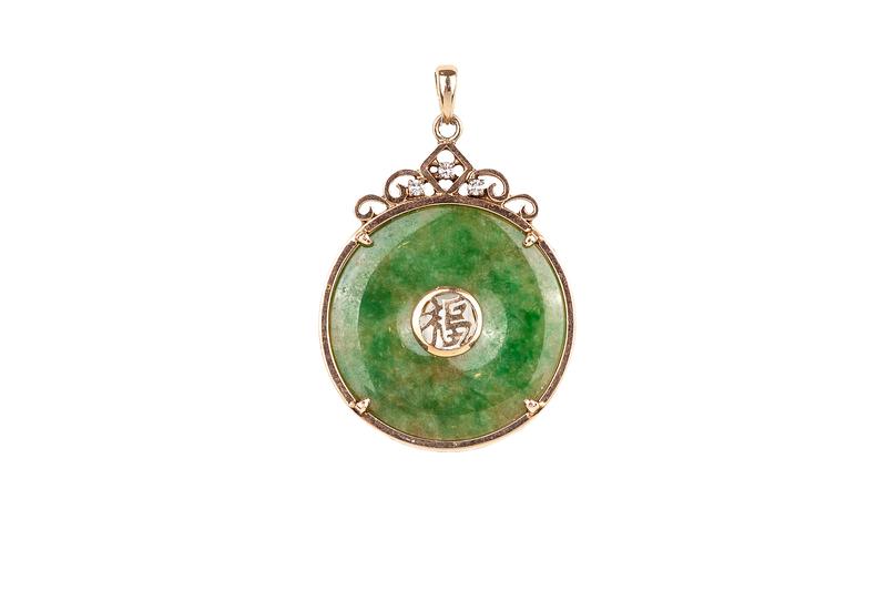 14k Jade Diamond Pendant