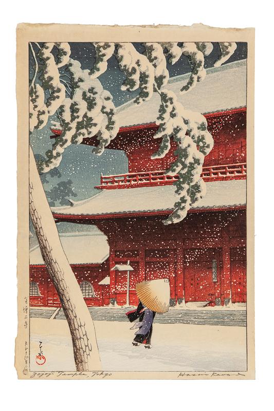 """Kawase Hasui (Japanese, 1883-1957) Color Woodblock Print, """"Zojo Temple"""""""