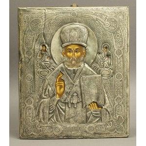 Religious Iconographic Metal Plaque