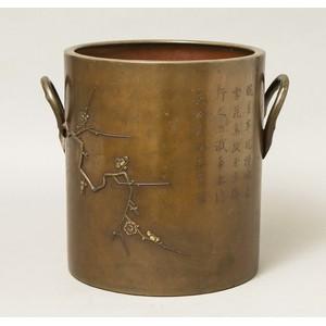 Japanese Bronze Cylindrical Vessel
