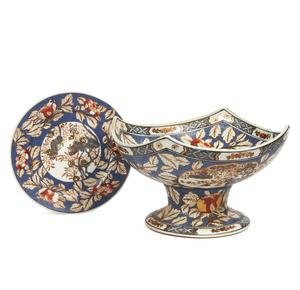 Asian Ceramic Vessel