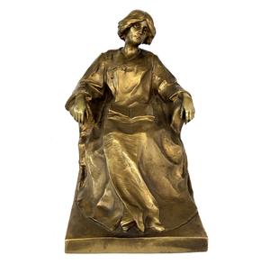 Lucien Charles Edouard Alliot Bronze Sculpture