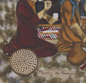 Painting, Michael Kashalos (1885-1974),