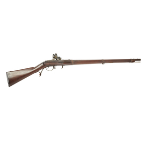 U.S. Hall Flintlock Rifle