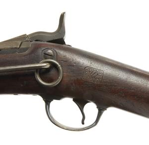 Springfield Model 1873 Trapdoor Carbine