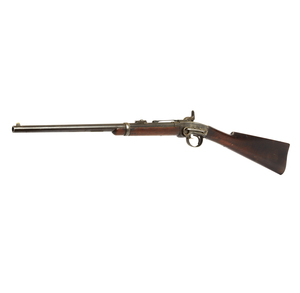 Smith Civil War Cavalry Carbine