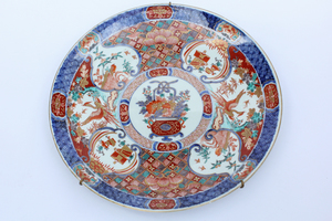19th Century Imari Porcelain Plate or Charger