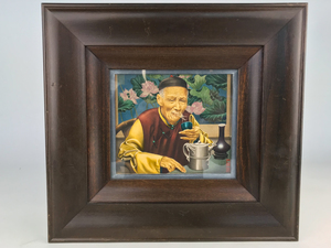 Painting of Chinese Man Signed Wing
