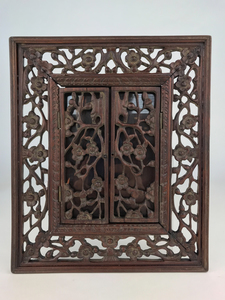 Chinese Carved Wood Picture Frame with Doors