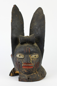 Yoruba Egungun Headress, post-1950