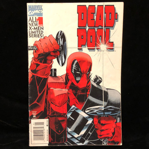 Marvel's Deadpool: Sins of the Past #1 (1994)