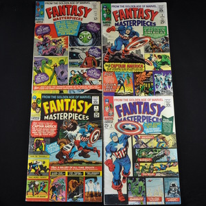 Marvel's Fantasy Masterpiece Comic Collection (1966-1967) - Group of Six