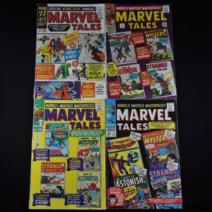 Marvel Tales Comic Collection (1965-1979) - Group of Eighteen