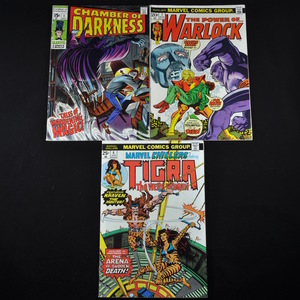 Marvel Comic Collection - Chamber of Darkness #1, Warlock #7, and Marvel Chillers #4