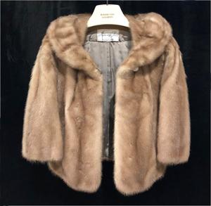 Vintage Ladies, Sleeveless, Mink Jacket