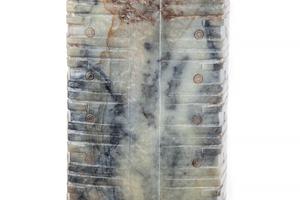 Chinese Jadeite, Neolithic Period