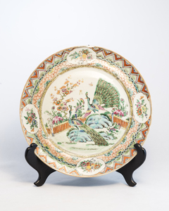 Three Chinese Rose Medallion Plates