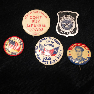 20TH Century Military & Political (buttons-5)