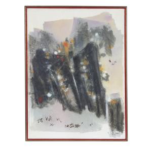 Chi-Chung Hu (1927-2012) Painting,