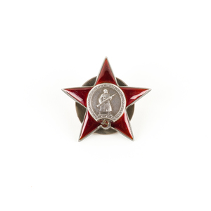 Russian WW II Red Star