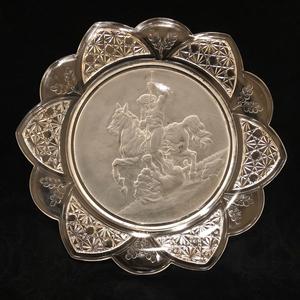 Gillander Warrior Plate