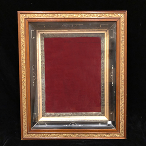 Fancy Victorian Display Frame