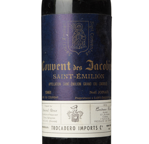 1959 and 1961 French Red Bordeaux  Wine