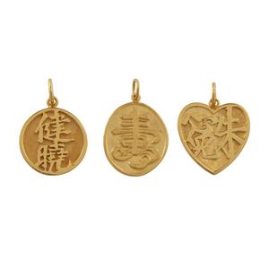 Three 22k Gold Pendants, 15.1 grams
