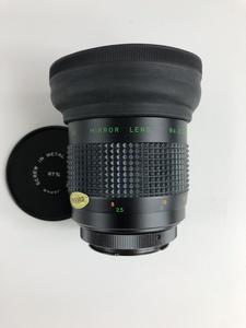 Leitz Quantary 300mm 1:5.6 Mirror Lens