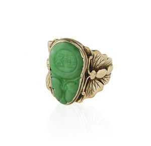 14k Carved Jade Ring