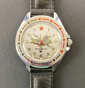 Russian Military Wristwatch with Instructions
