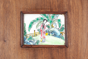 Two Chinese Famille Rose Mounted Wood Panels, 20th C.