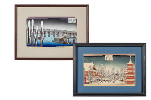 Two Hiroshige Woodblock Prints