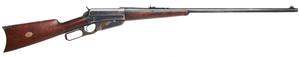 Pat Garrett's Winchester Model 1895 Lever Action Rifle