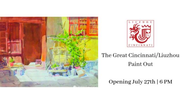 The Great Cincinnati/Liuzhou Paintout
